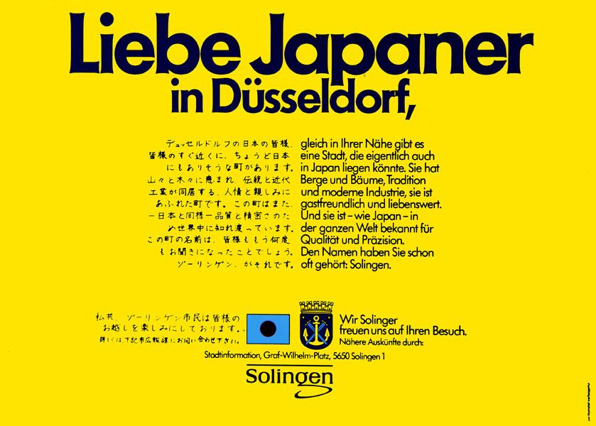 1976_Plakat_Japaner